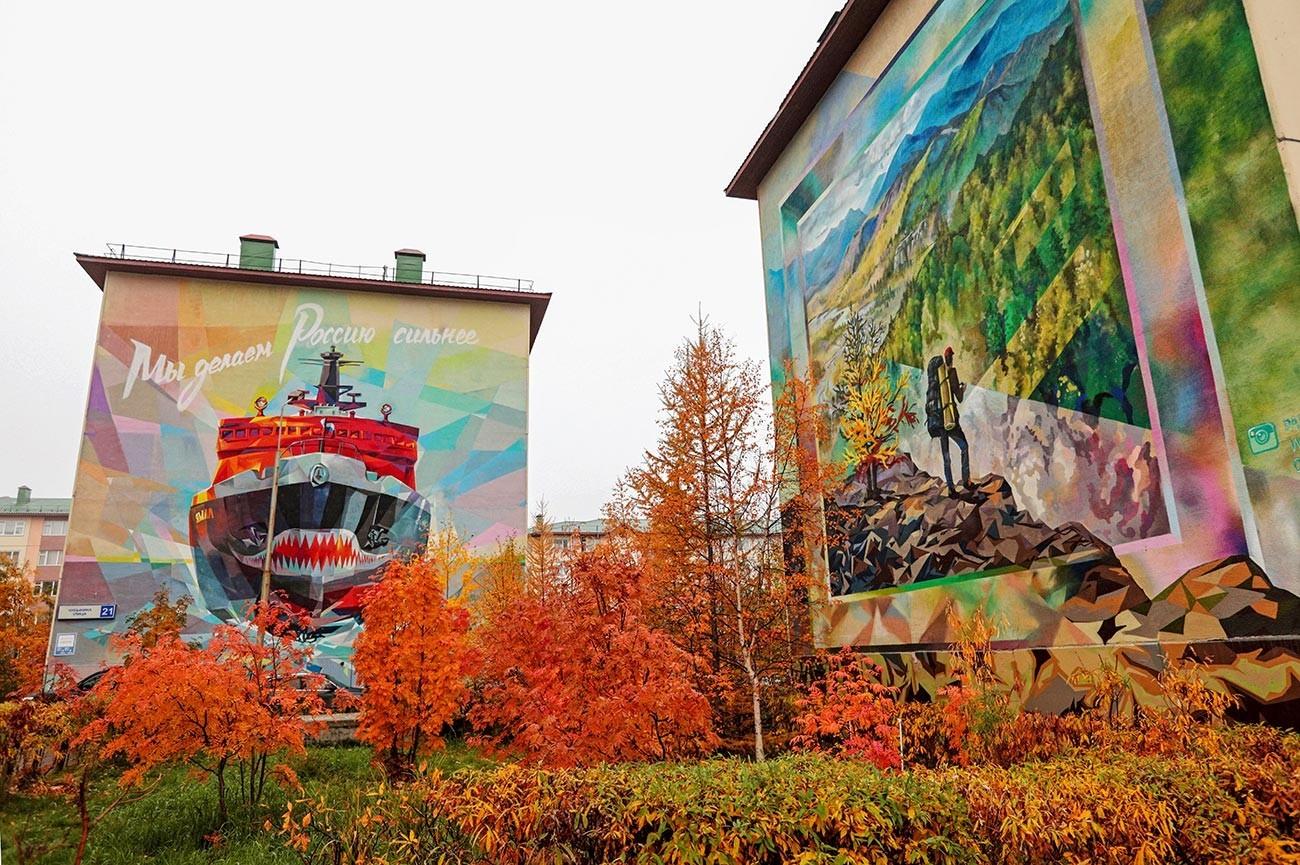 Grafite nos muros de Salekhard