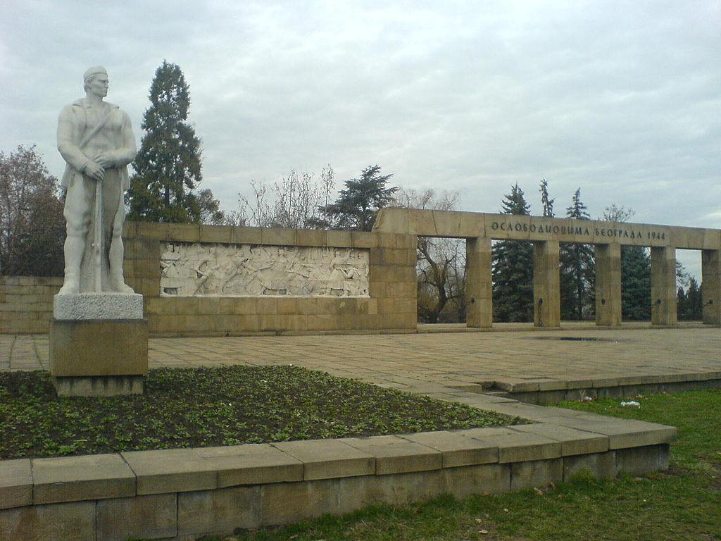 Гробље ослободилаца Београда
