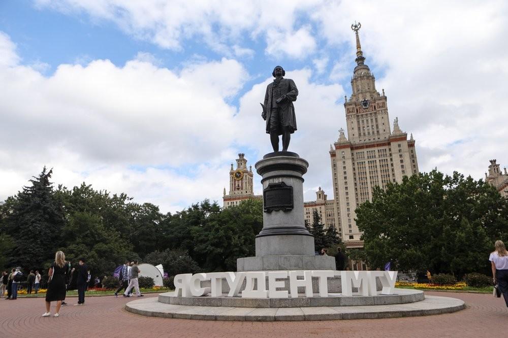 Universidade Estatal de Moscou Lomonossov