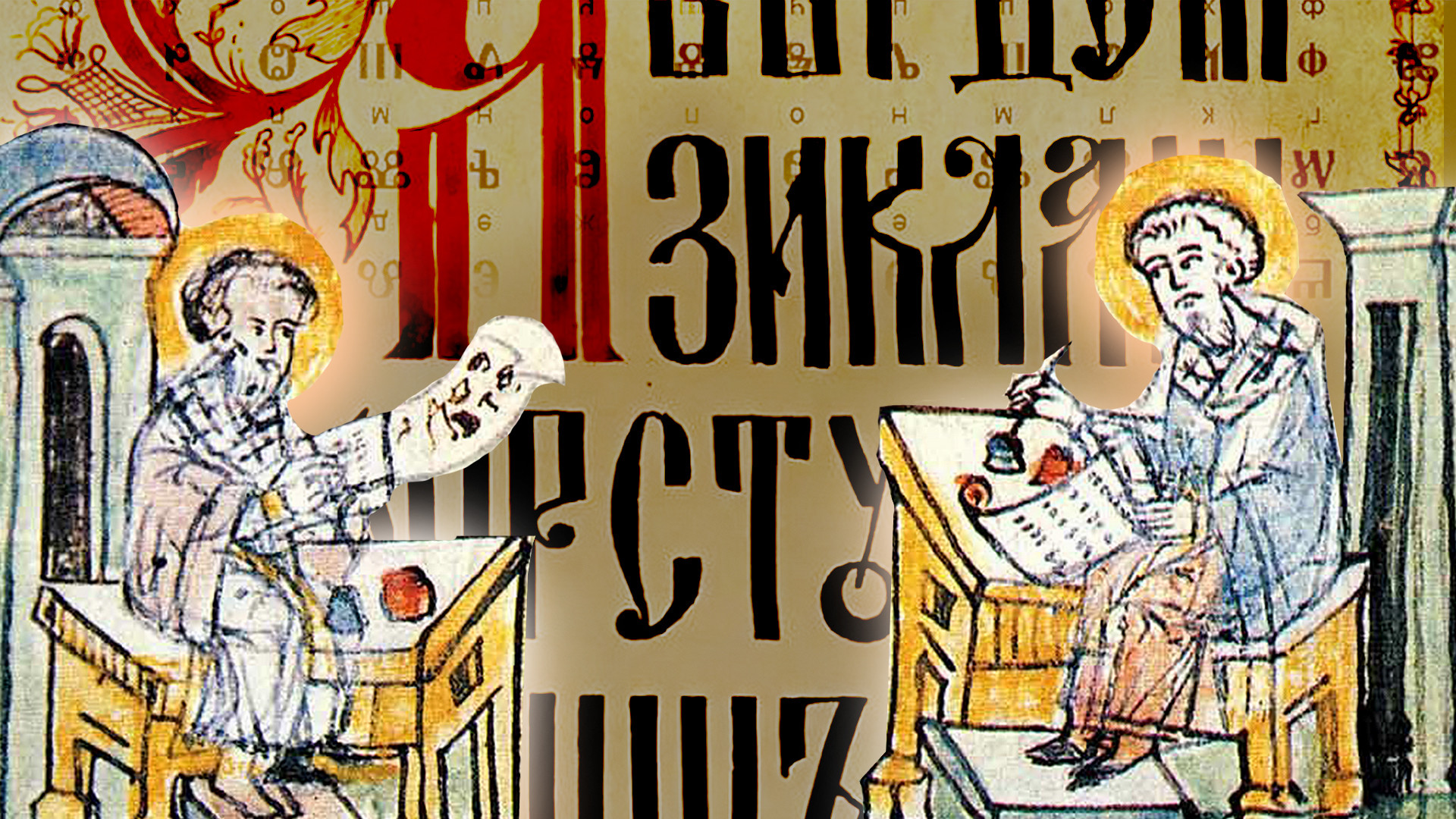 What do Russian and Old Slavonic have in common?