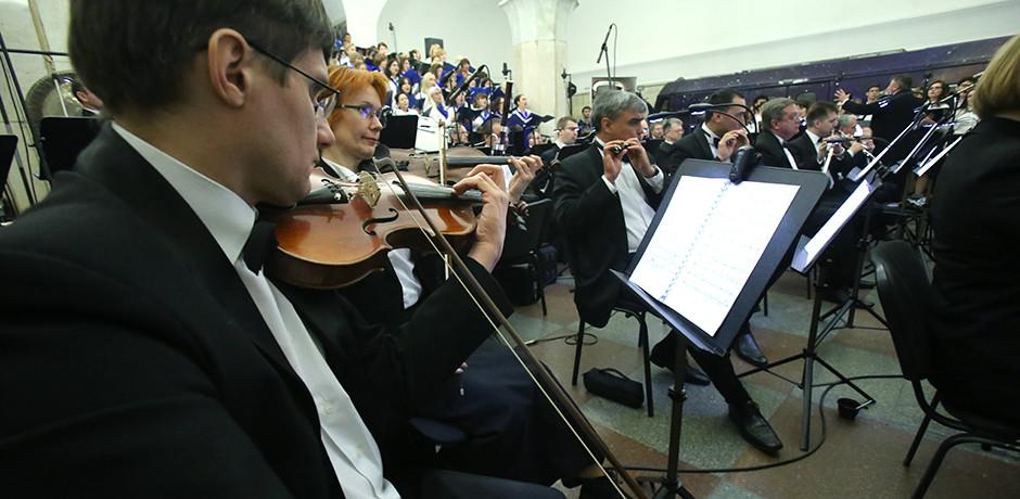 Italian Opera at Kropotkinskaya