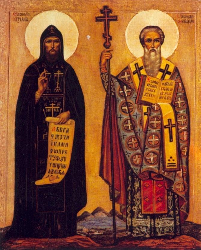 Святые Кирилл и Мефодий (икона XVIII—XIX веков)
