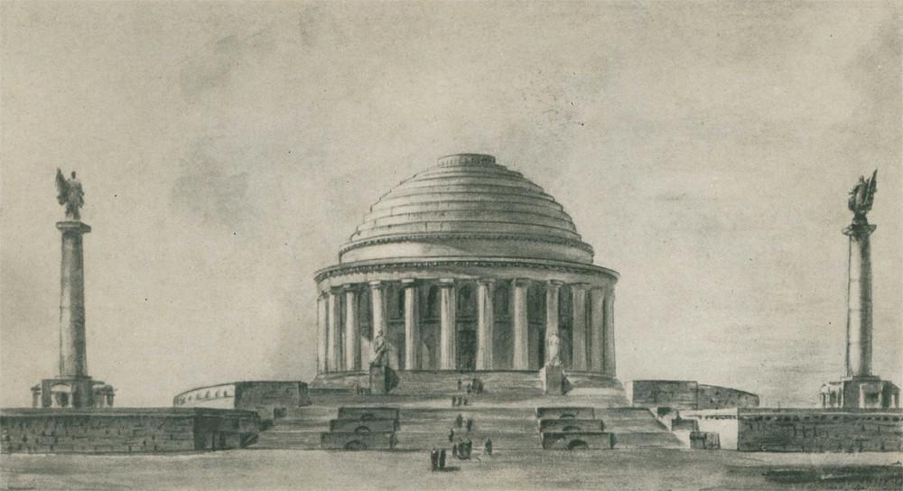 Пројекат архитекте Рудњева и других
