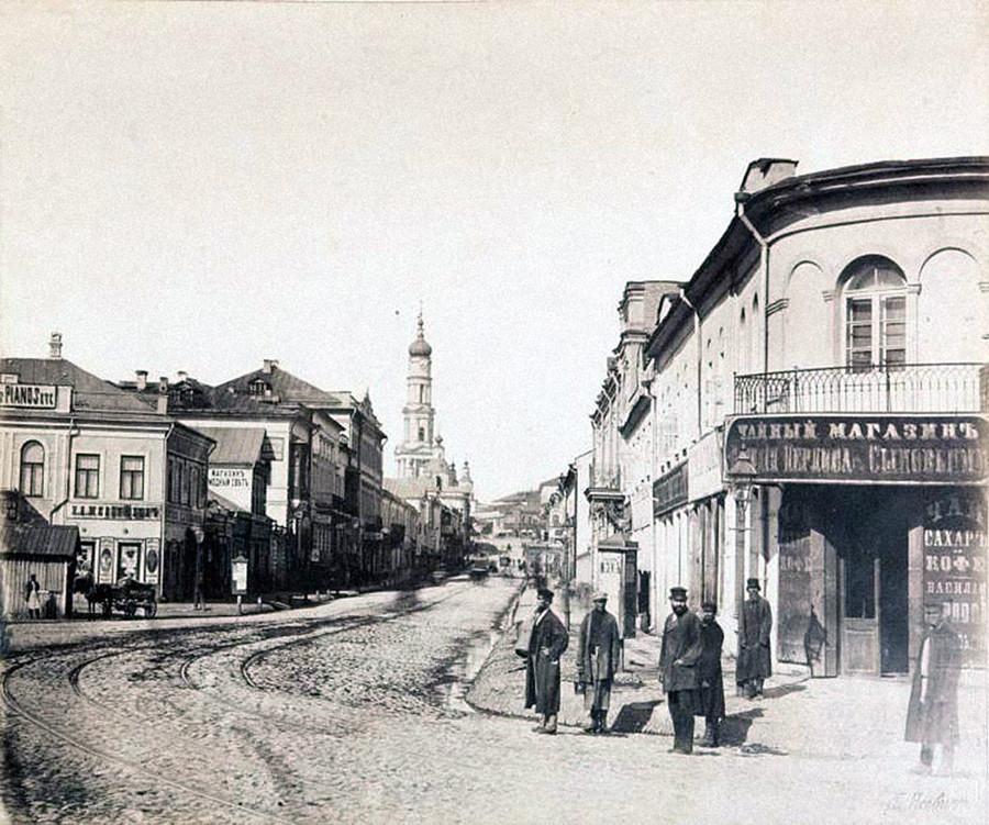 Carcóvia