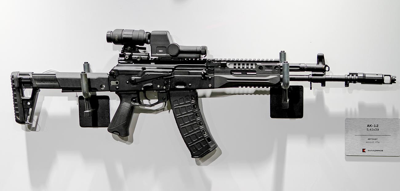 AK-12 de 2020