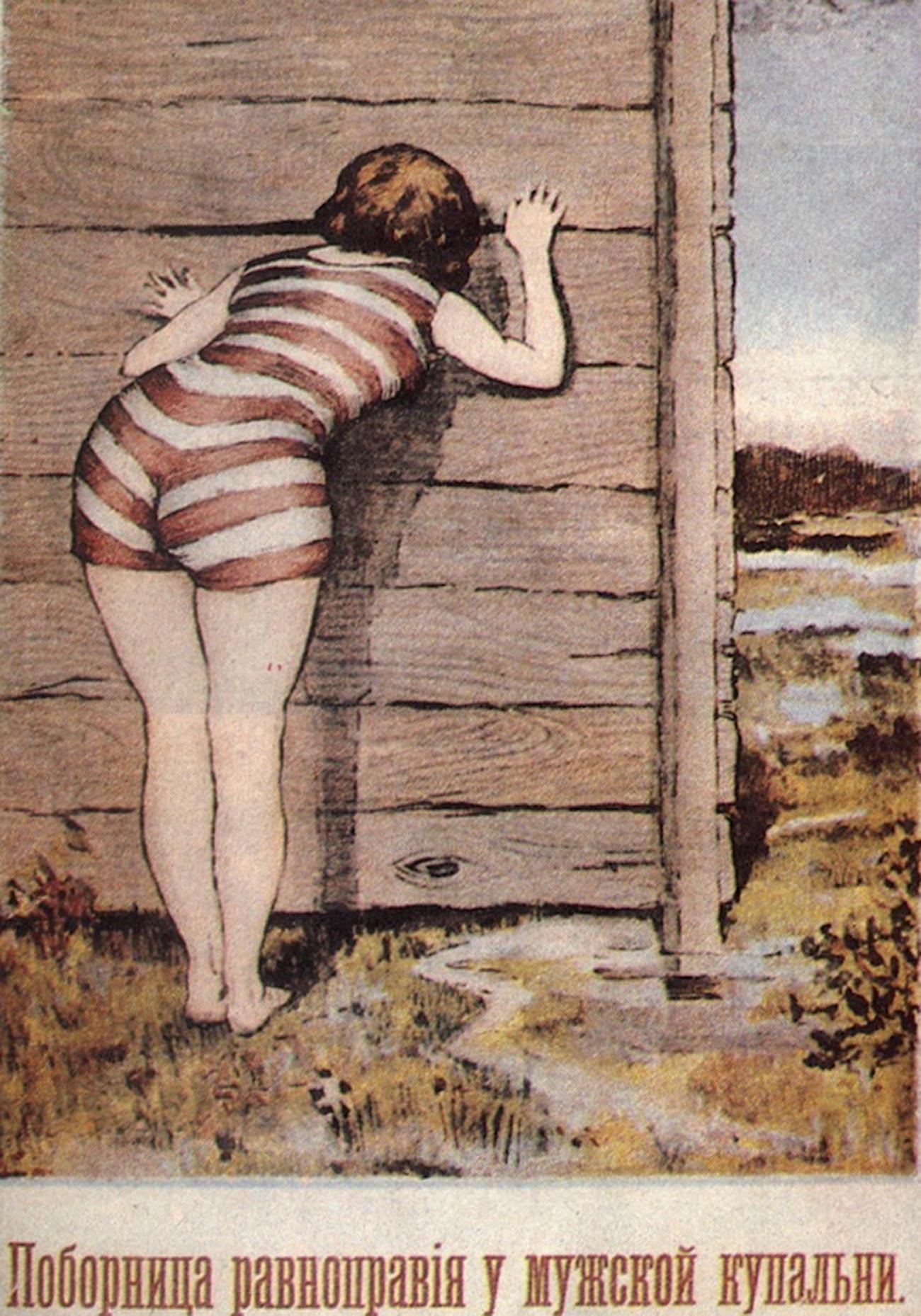 """""""Eine Kämpferin für die Gleichberechtigung in einem Badehaus für Männer."""""""