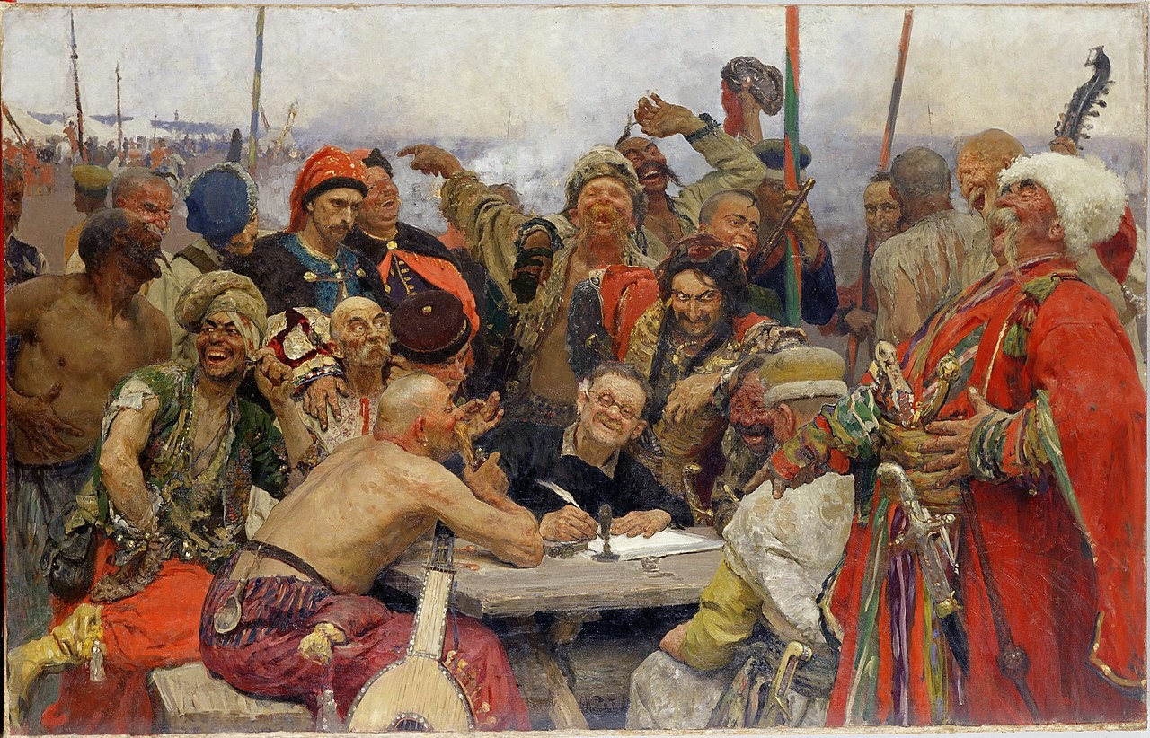 An unfinished second version of the painting is displayed at the Fine Arts Museum in Kharkiv, Ukraine.