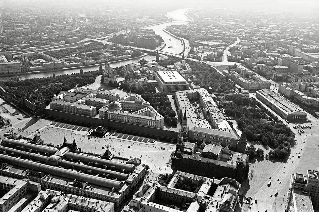 Panorama de Moscou. Vue sur la place Rouge