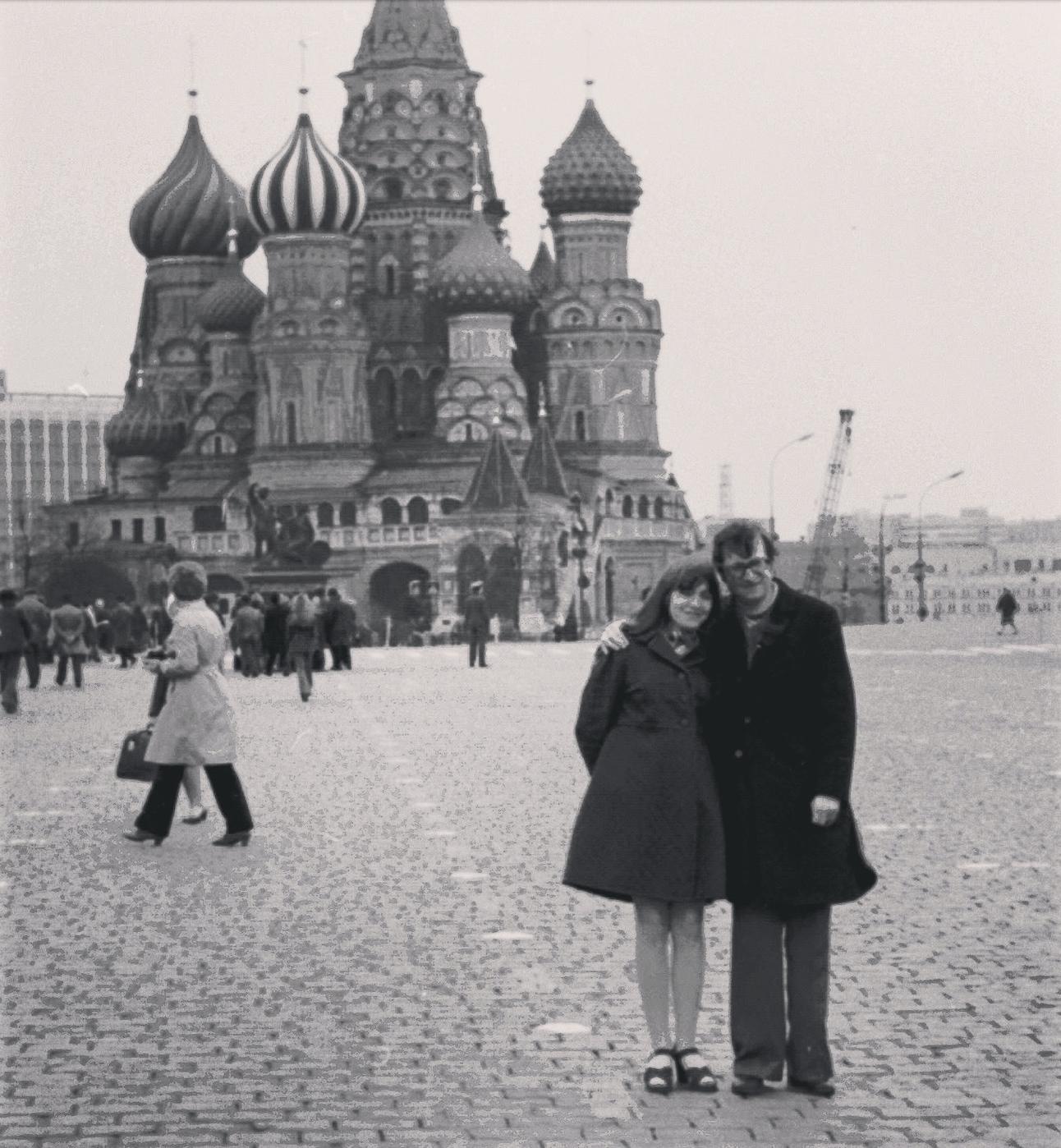 Moscou, 1973
