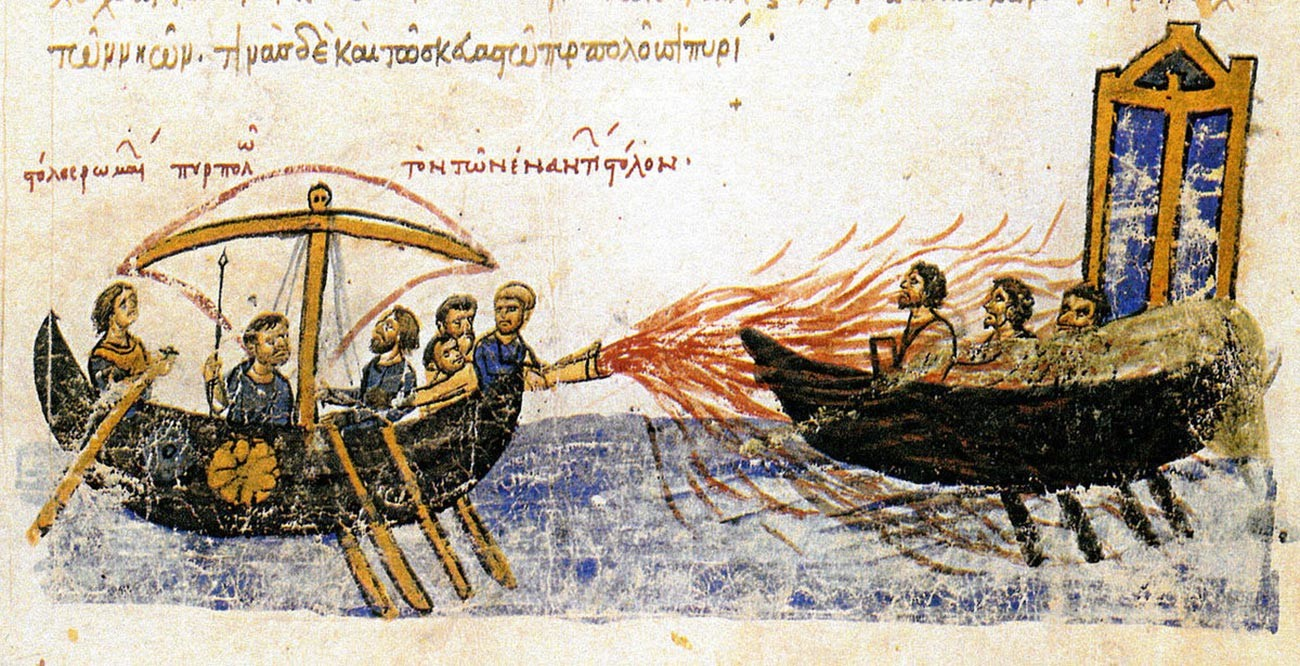 'Greek fire,' a medieval depiction