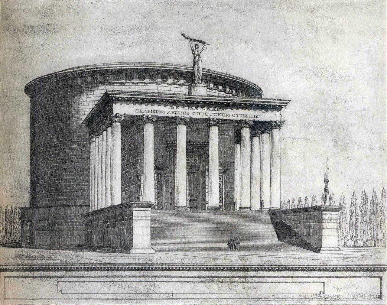 Скици на Пантеона