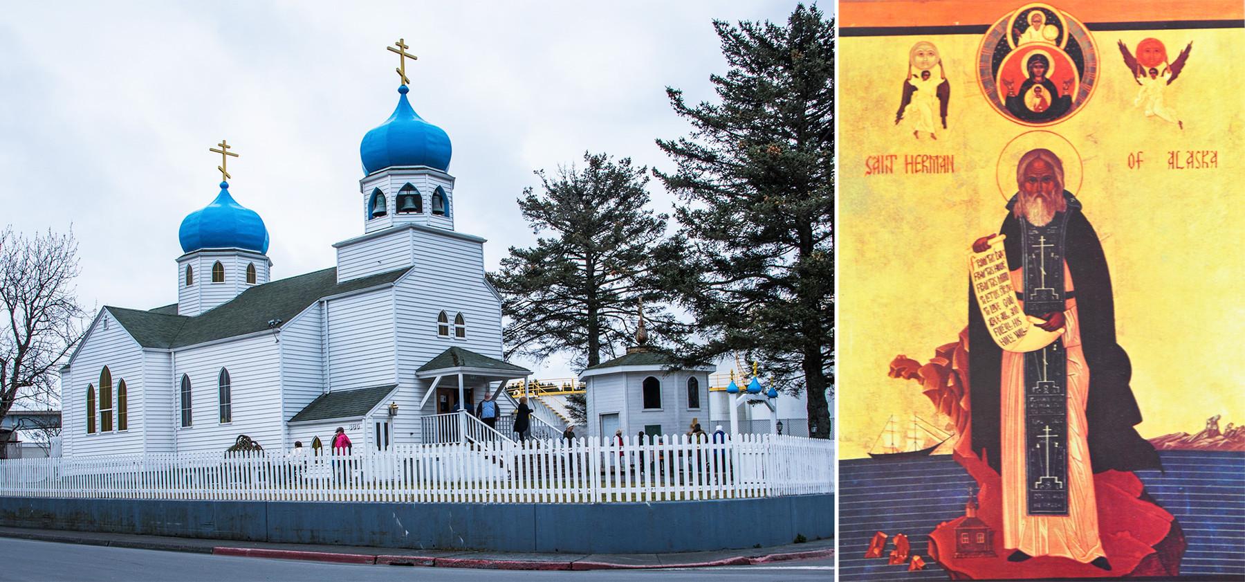 Руска православна църква в Аляска
