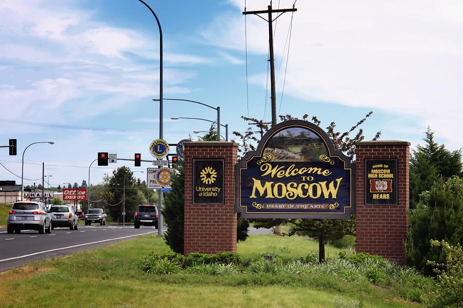 Москва, Айдахо