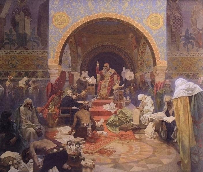 """""""Tsar Bulgaria Simeon: Bintang Fajar Kesusastraan Slavonik"""", А. Mucha, 1923"""