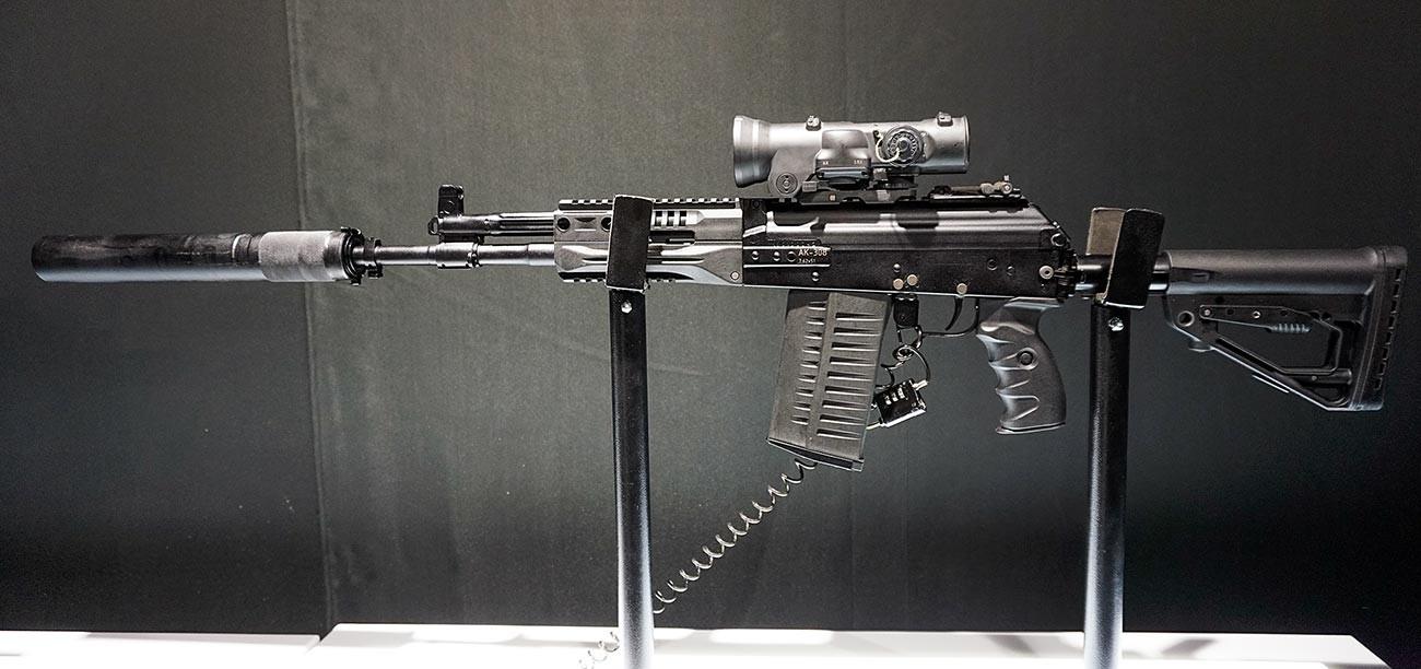AK-308.