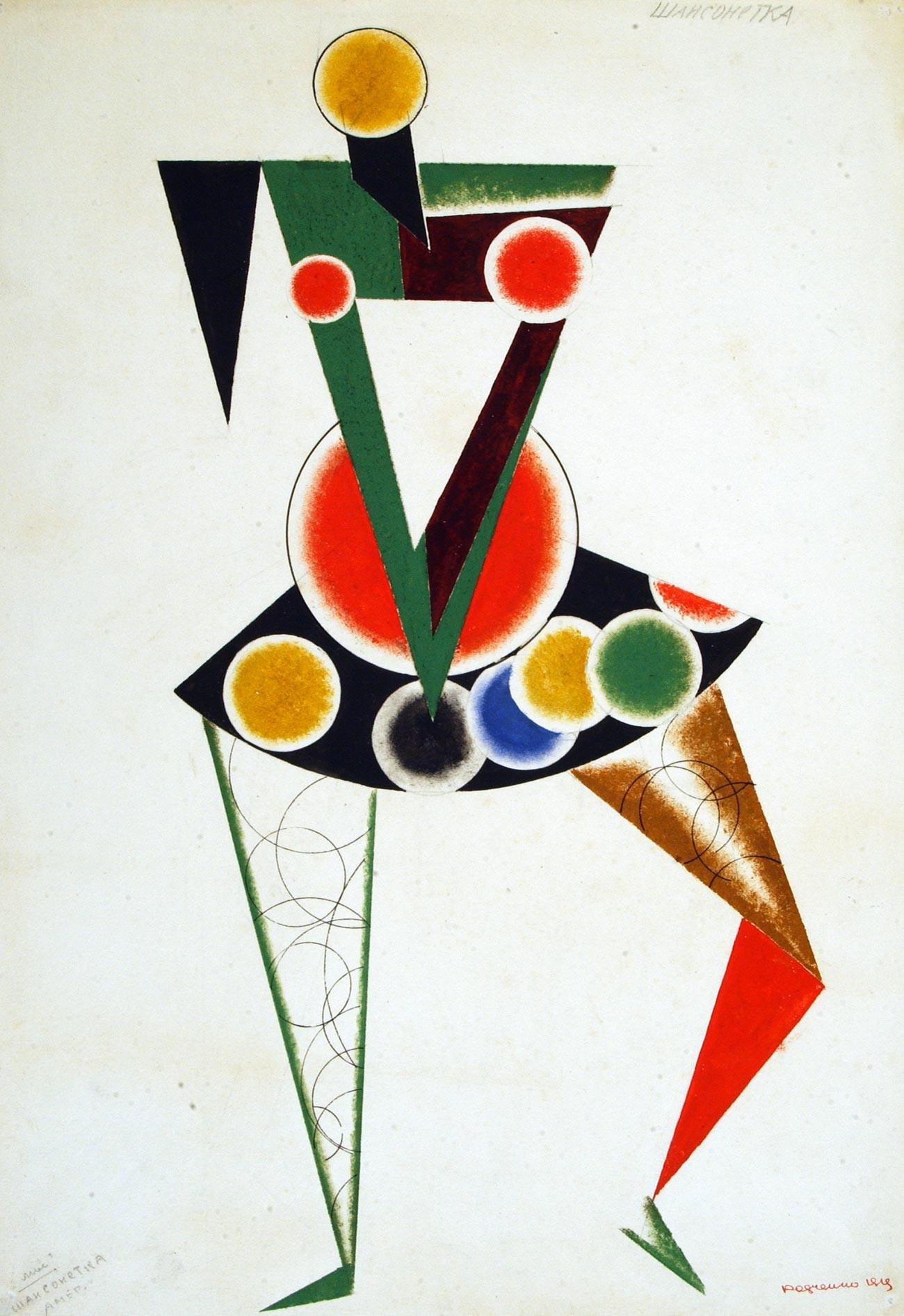 "Aleksandr Ródtchenko. Figurino para a peça ""Nós"", 1919-1920."