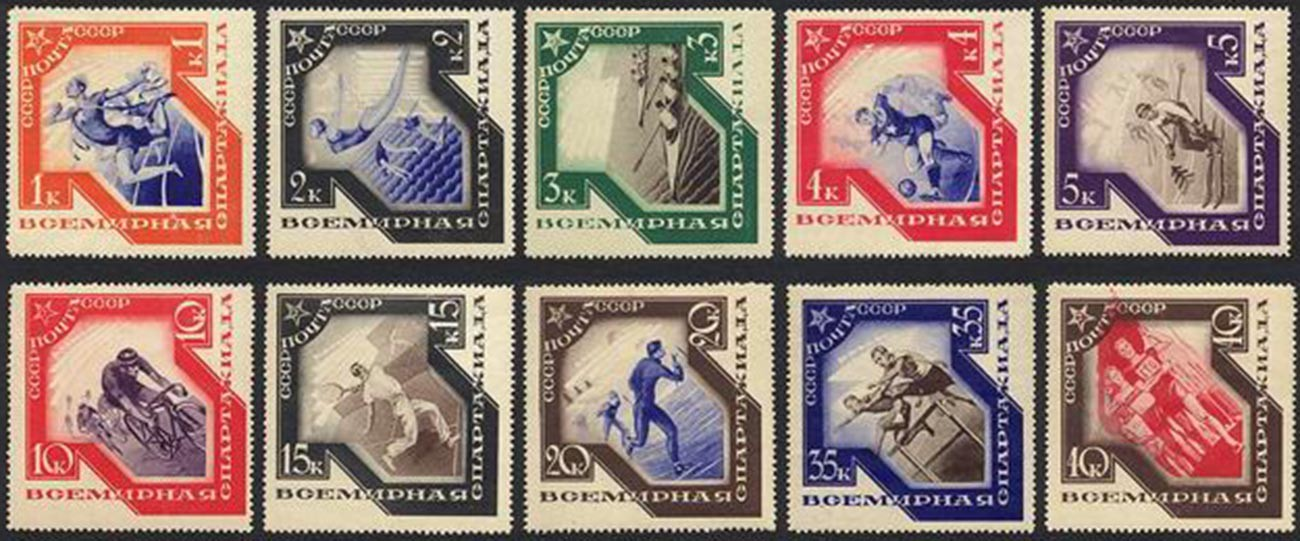 Postage stamps dedicated to the Spartakiad-1935