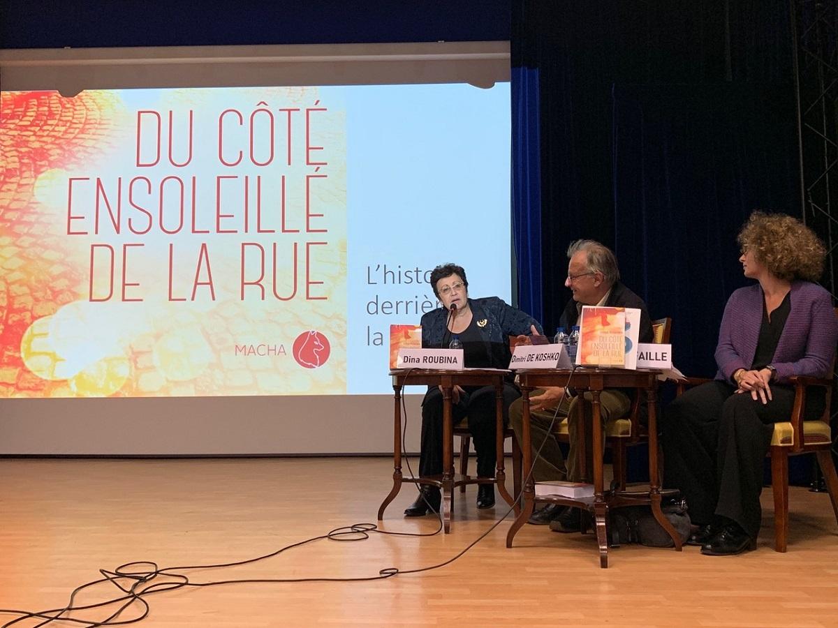 Conférence de Dina Rubina à l'occasion de la sortie de son premier roman édité aux éditions Macha, Du côté ensoleillé de la rue, en 2019