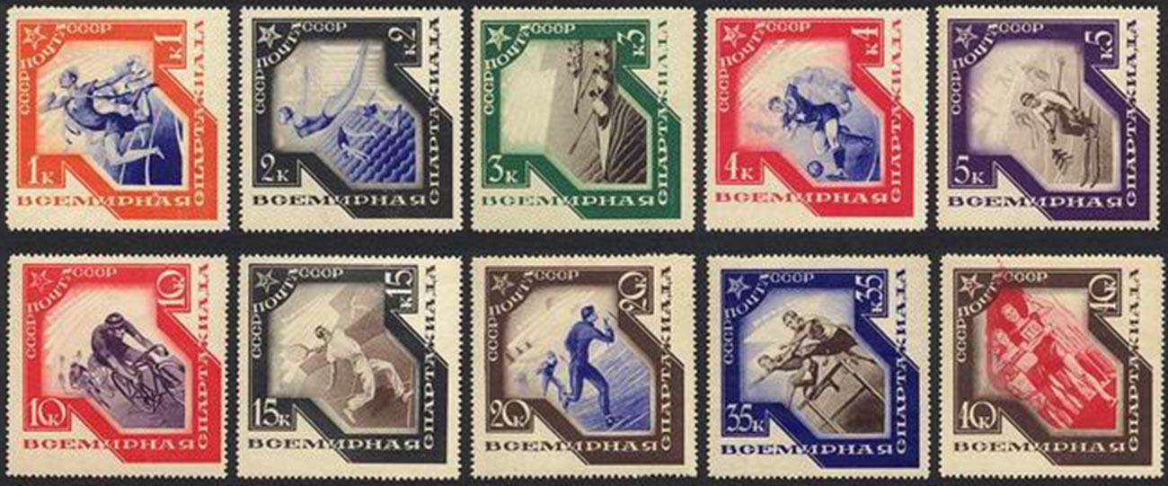 Почтовые марки Спартакиады