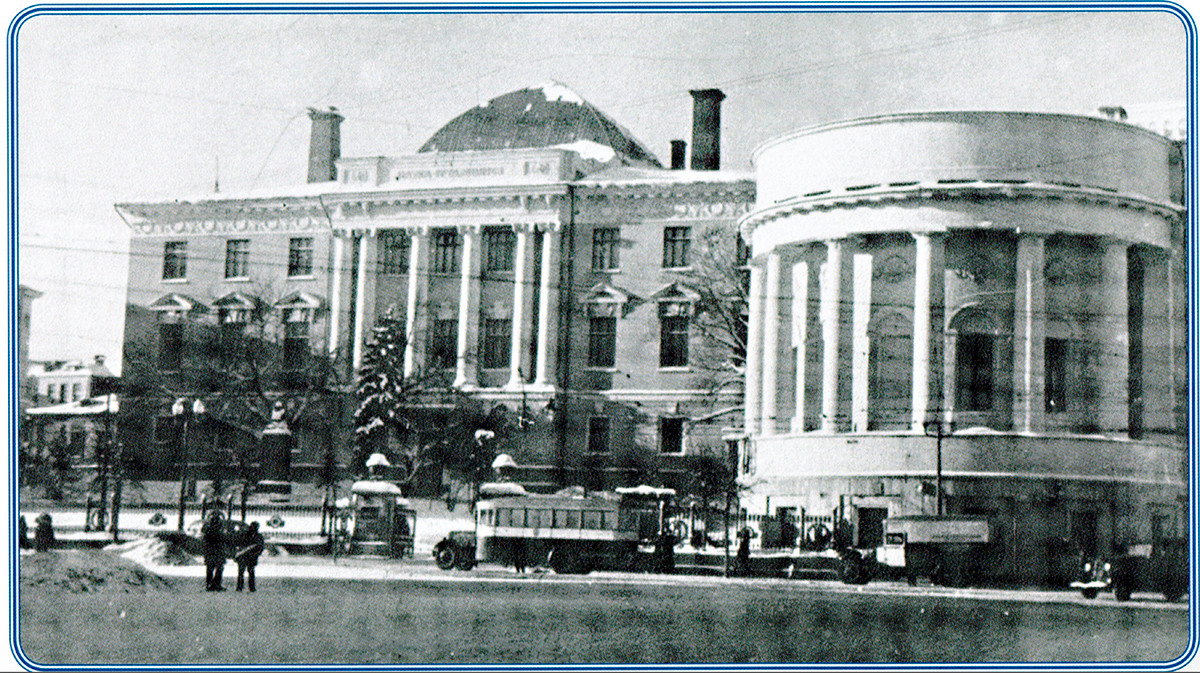 The building of MSU in 1936-1941.