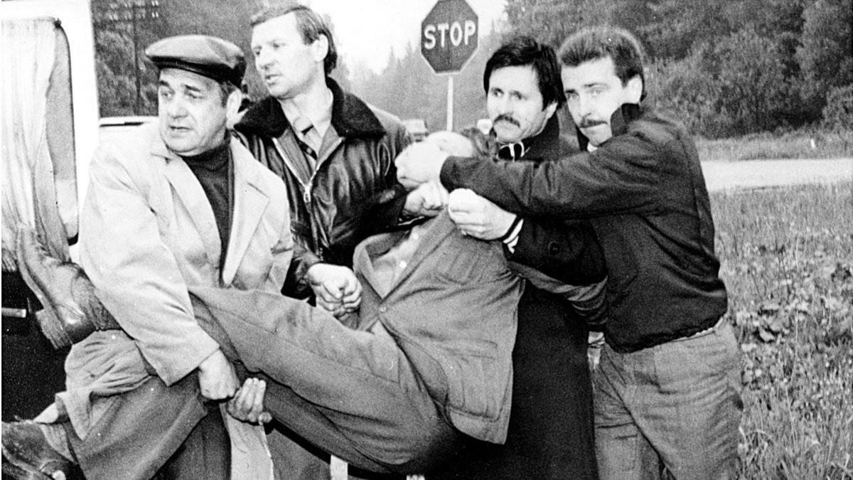 Adolf Tolkachev's arrest.