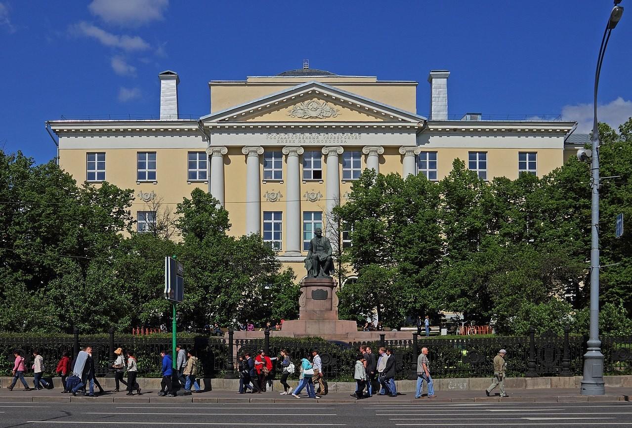 Ulica Mohovaja, stare zgradbe Moskovske državne univerze.