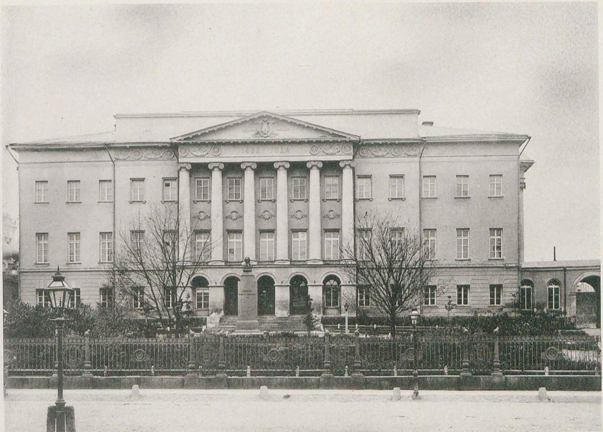 Stavba Moskovske državne univerze.