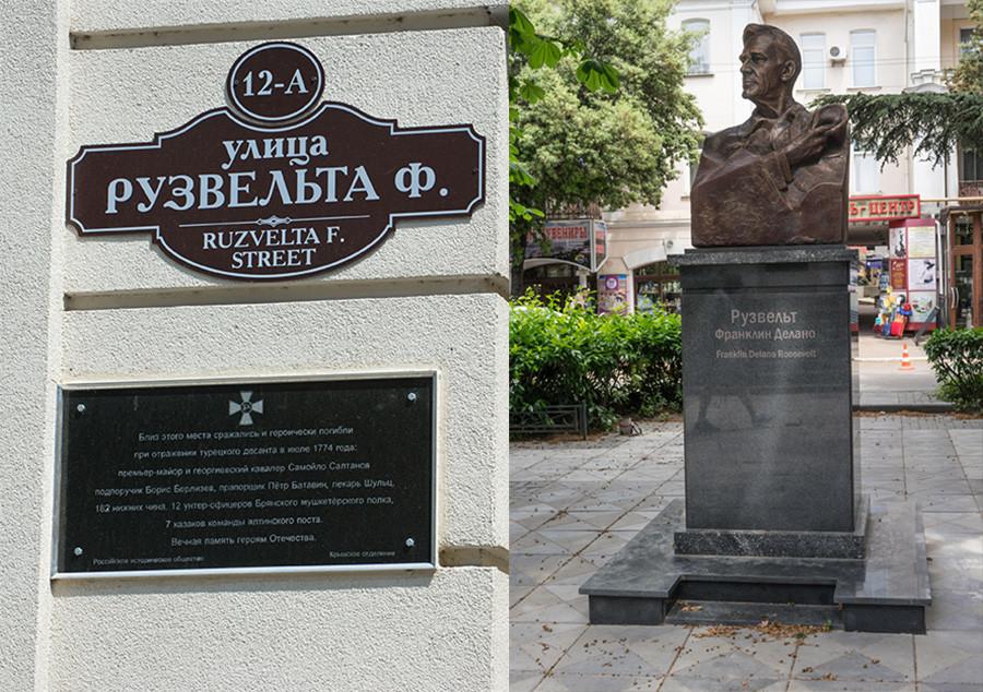 Споменик на Рузвелт во Рузвелтовата улица.