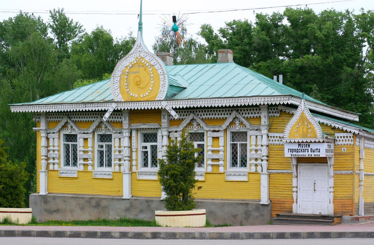 Muzej mestnega življenja