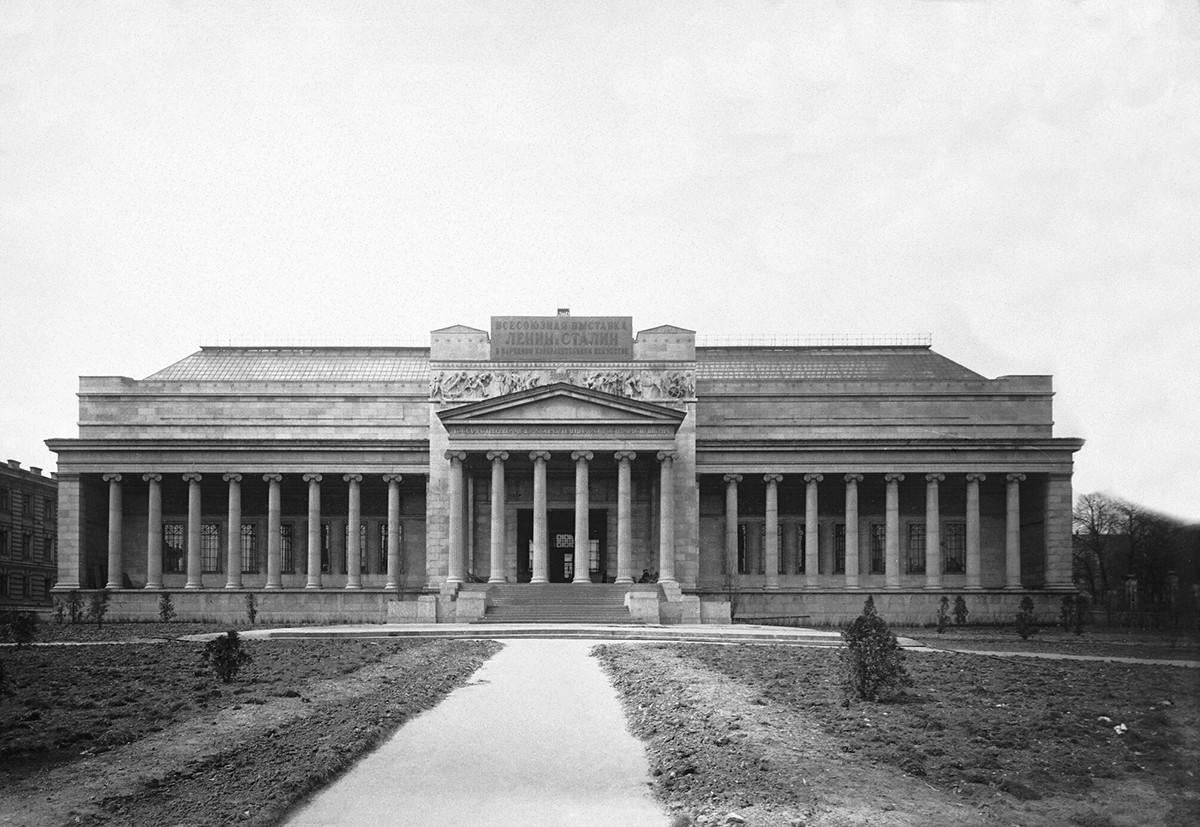 Le musée en 1939