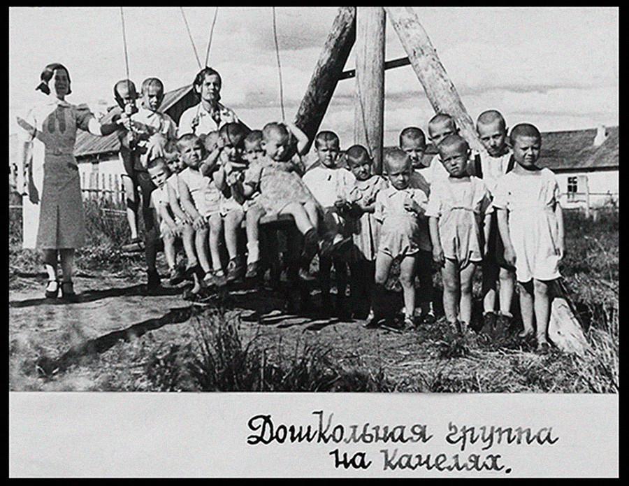 Orfanato no campo de trabalhos forçados.