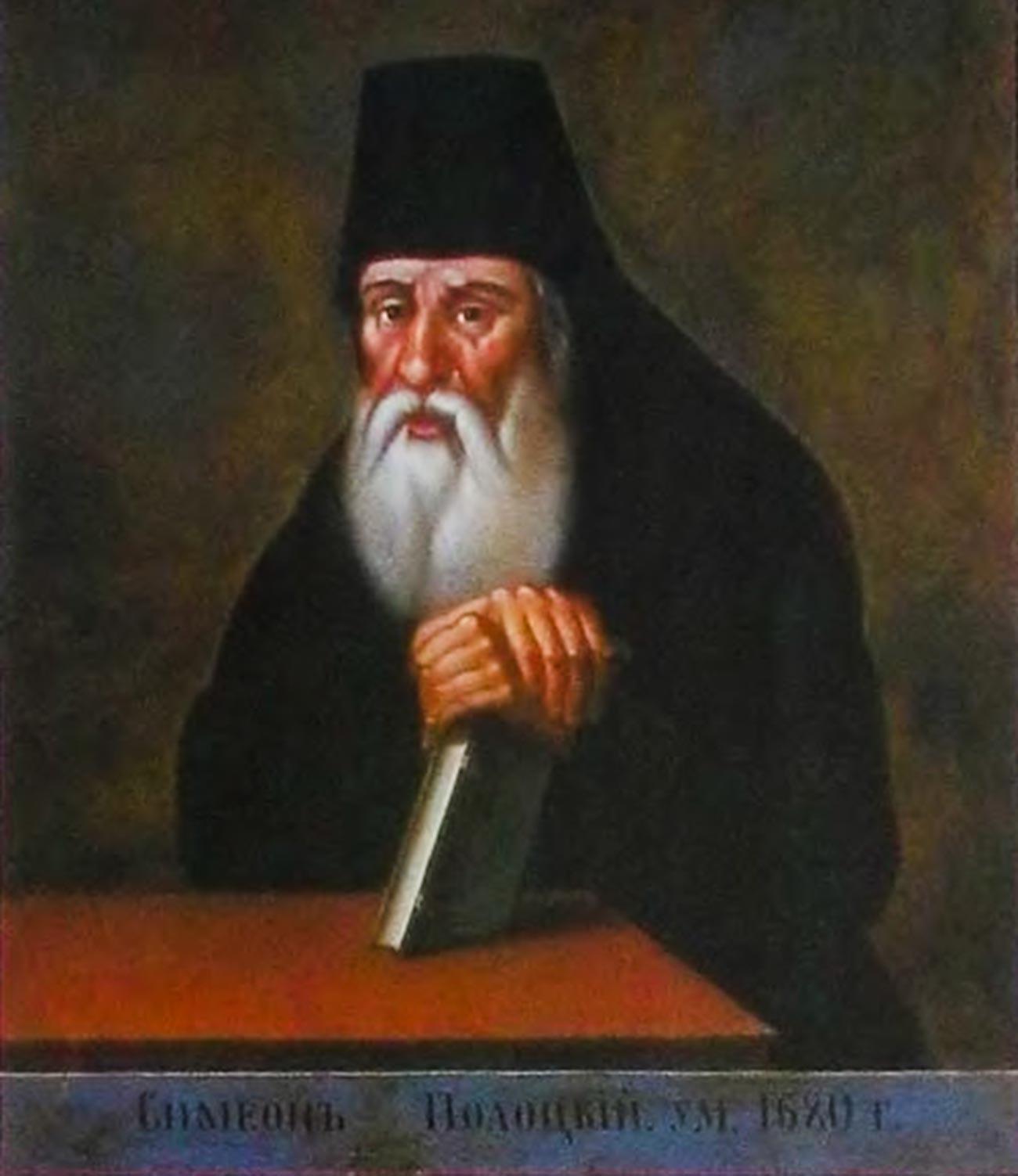 Simeon Polotski (1629-1680).