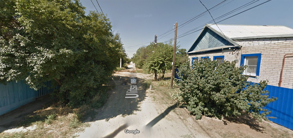 Mark Twain Street, Volgograd. Quite a Tom Sawyer / Huckleberry Finn kind of street, by the way!