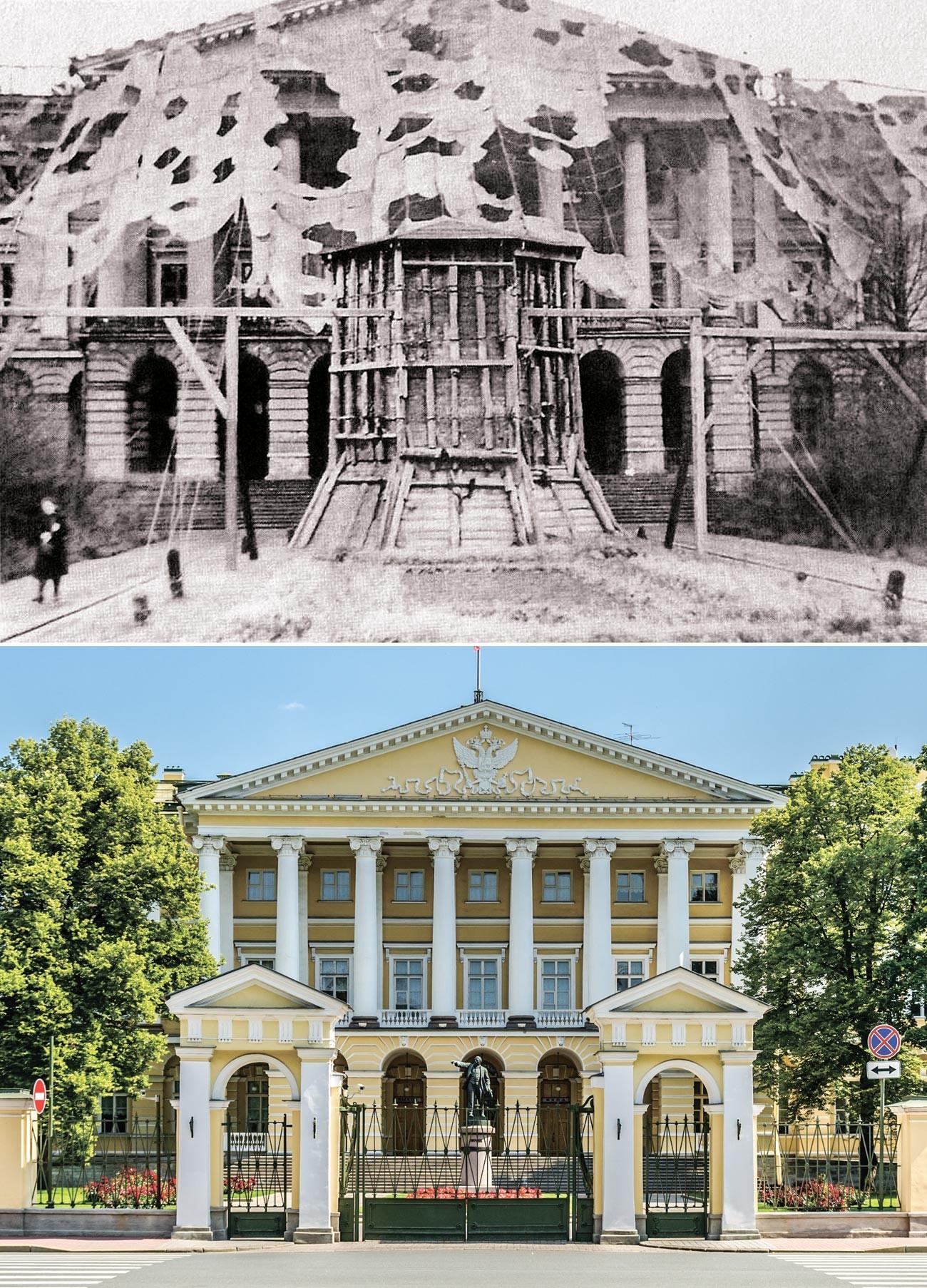 Il portico monumentale dello Smolnyj mascherato come se fosse un palazzo