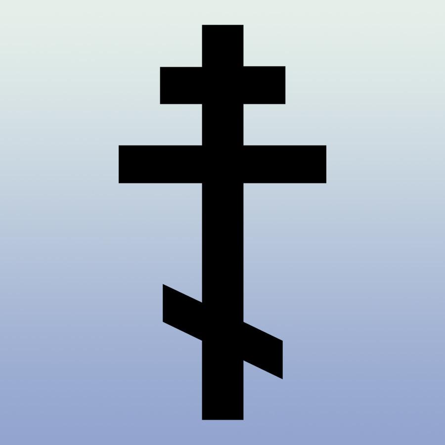 Croix orthodoxe russe