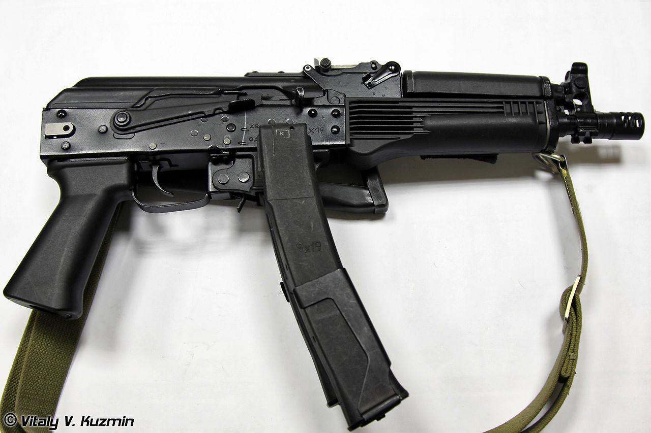 Аутомат ППК-20
