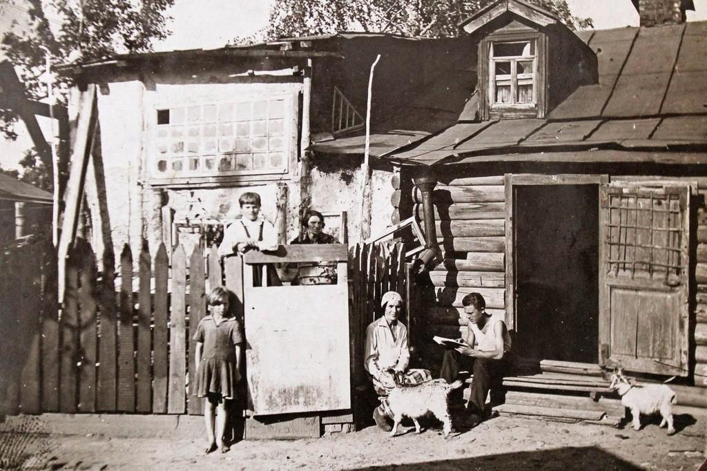 Famille prolétarienne