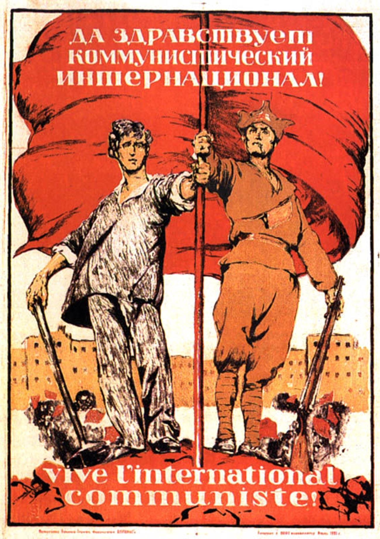Vive l'Internationale communiste !