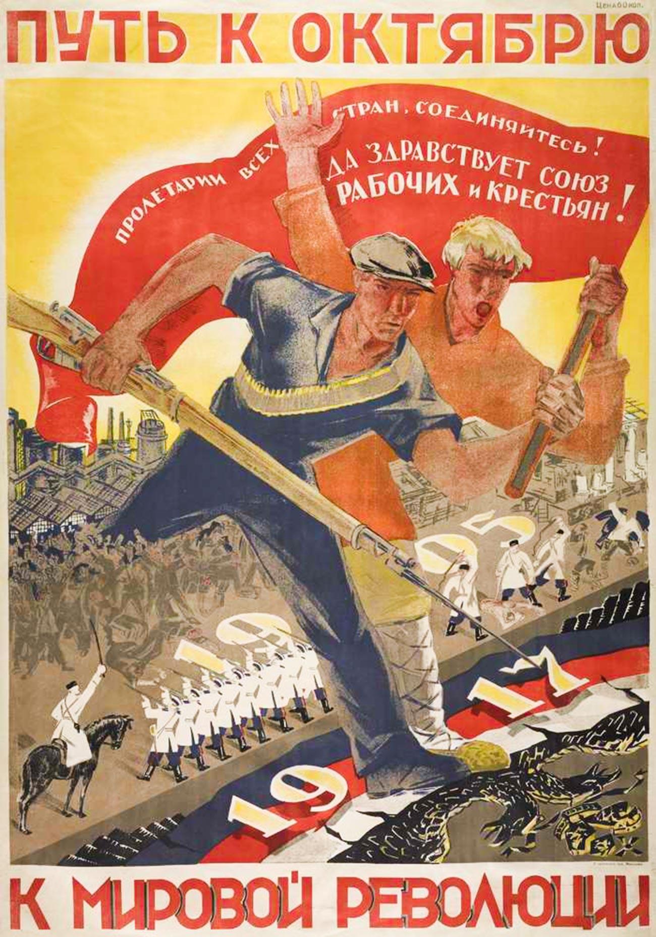 La voie vers octobre [référence à la Révolution russe d'Octobre]. Prolétaires de tous les pays, unissez-vous ! Vive l'union des ouvriers et paysans. Vers la révolution mondiale.