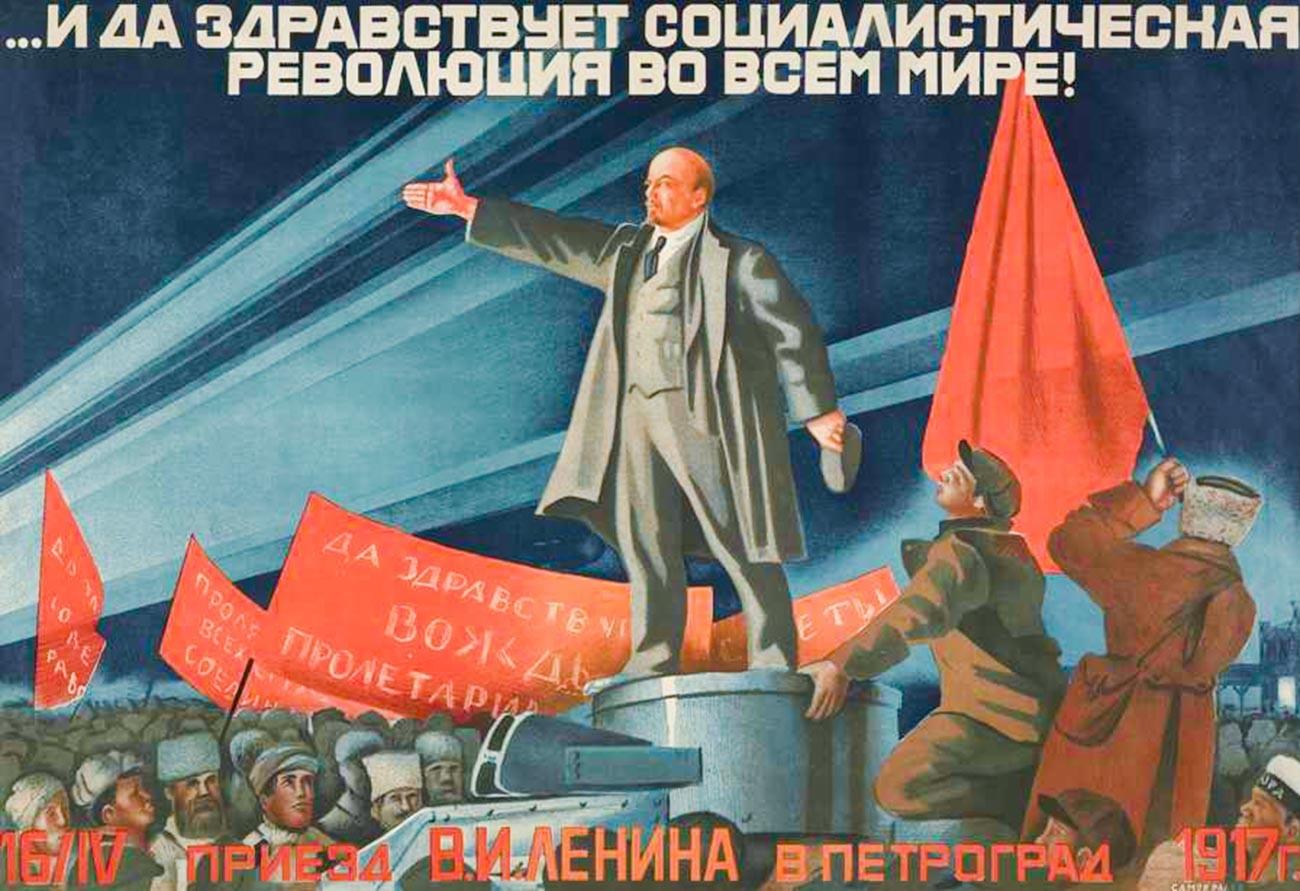 「…全世界における社会主義革命万歳!」。1917年4月16日、ペトログラード(現サンクトペテルブルク)到着時のレーニン。