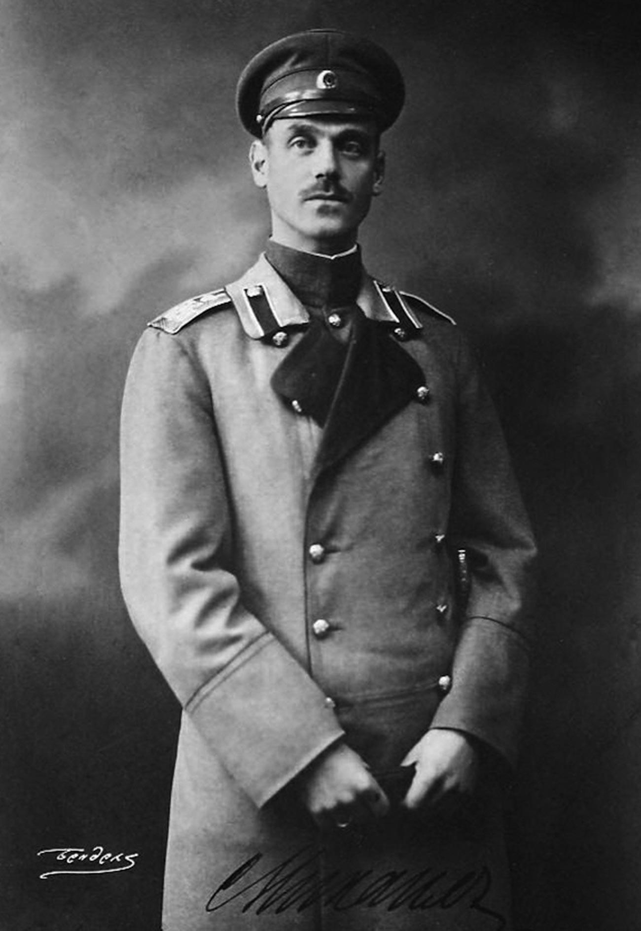"""Велики кнез Михаил Александрович, командир """"Дивље дивизије""""."""