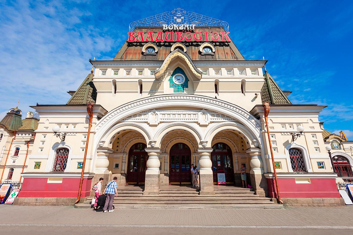 """Железничка станица """"Владивосток"""" у центру Владивостока."""