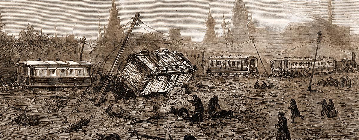 Neuspeli poskus atentata na carja Aleksandra II. Prizor po eksploziji vlaka na progi blizu Moskve, 1. decembra 1879