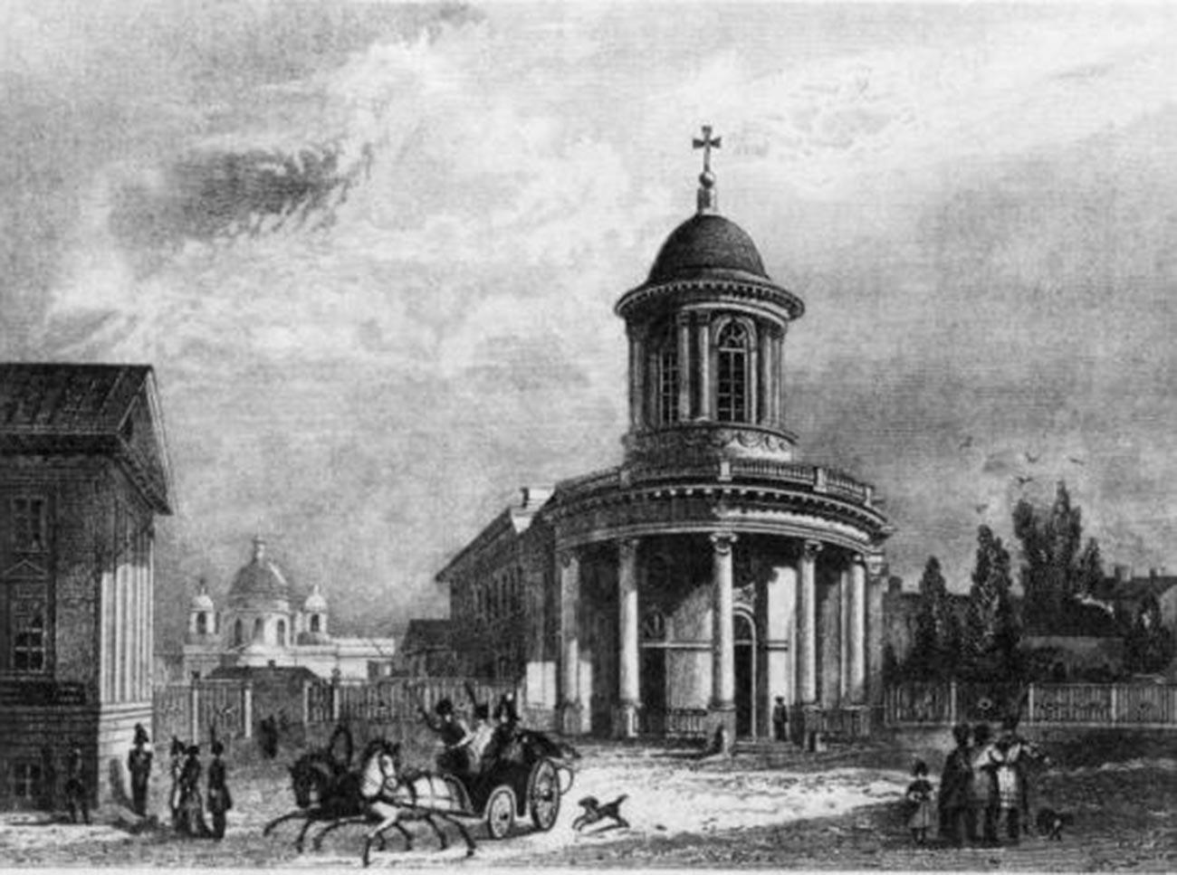 Церковь Св. Анны. Гравюра Гоберта с рисунка А. М. Горностаева, 1834 г.