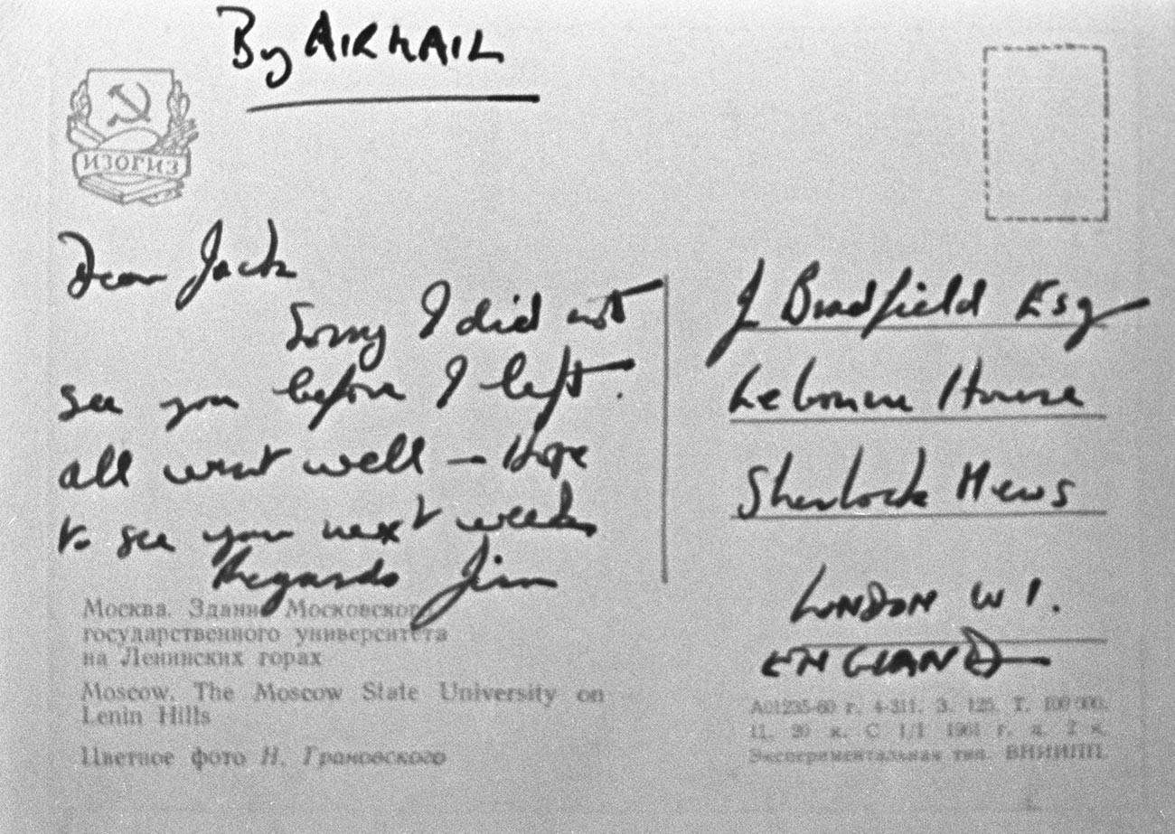 Почтовая открытка с зашифрованным текстом из судебного дела полковника советской военной разведки Олега Пеньковского.