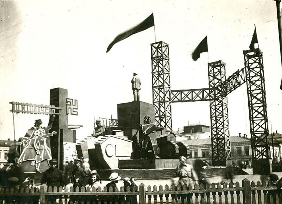 Трг револуције, 1931. Самара.