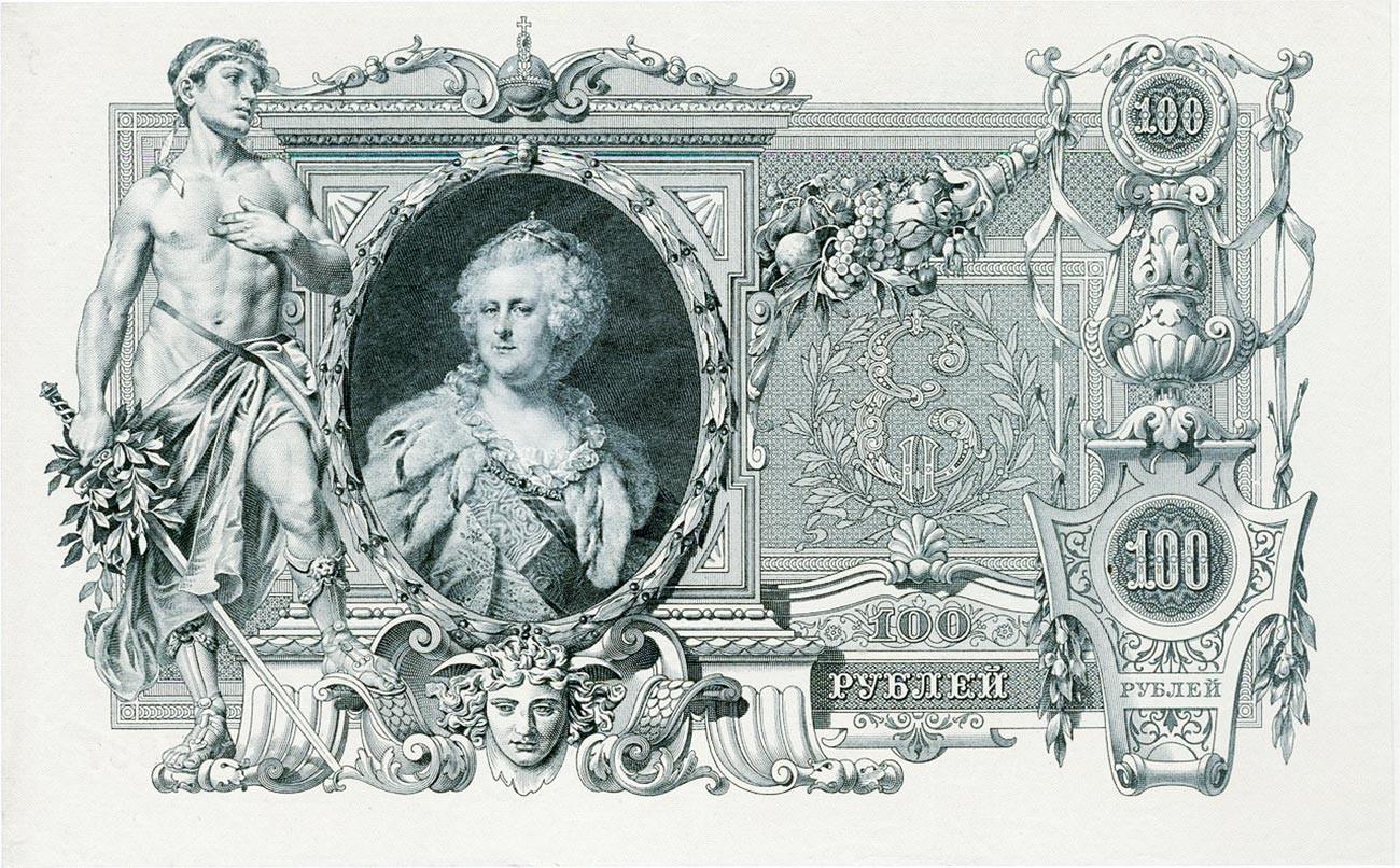 Un billet de 100 roubles avec le portrait de Catherine la Grande
