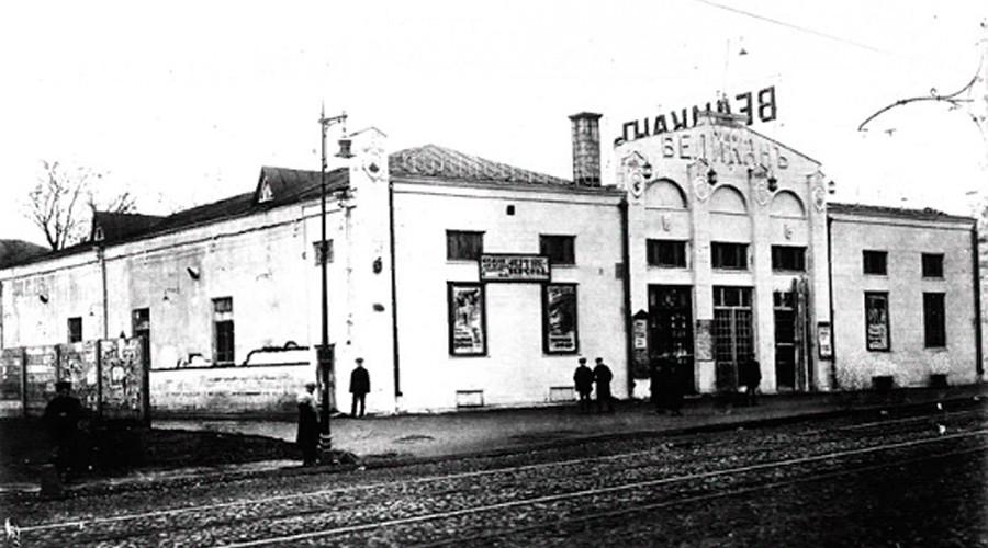 Das Kino im Jahr 1917