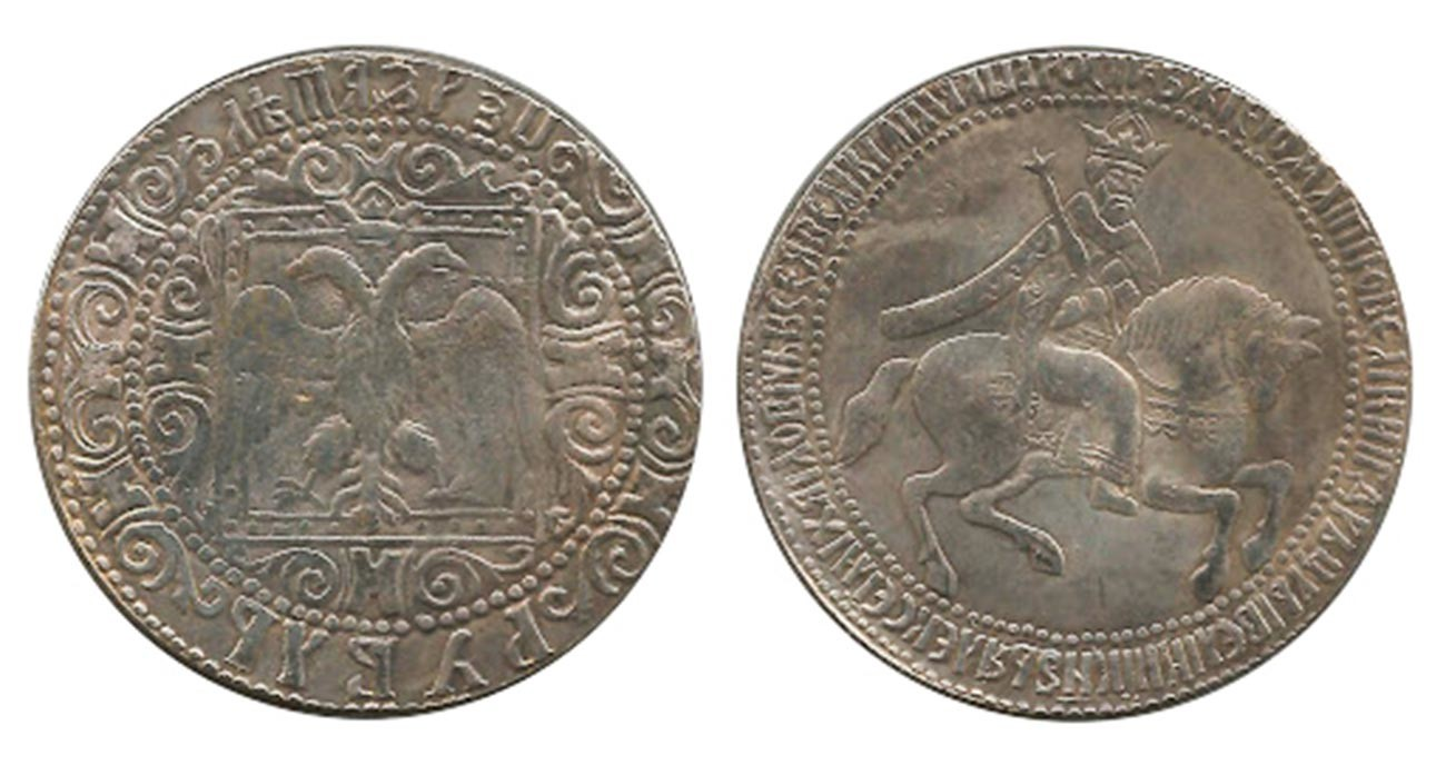 Ruble of the Moscow tsars