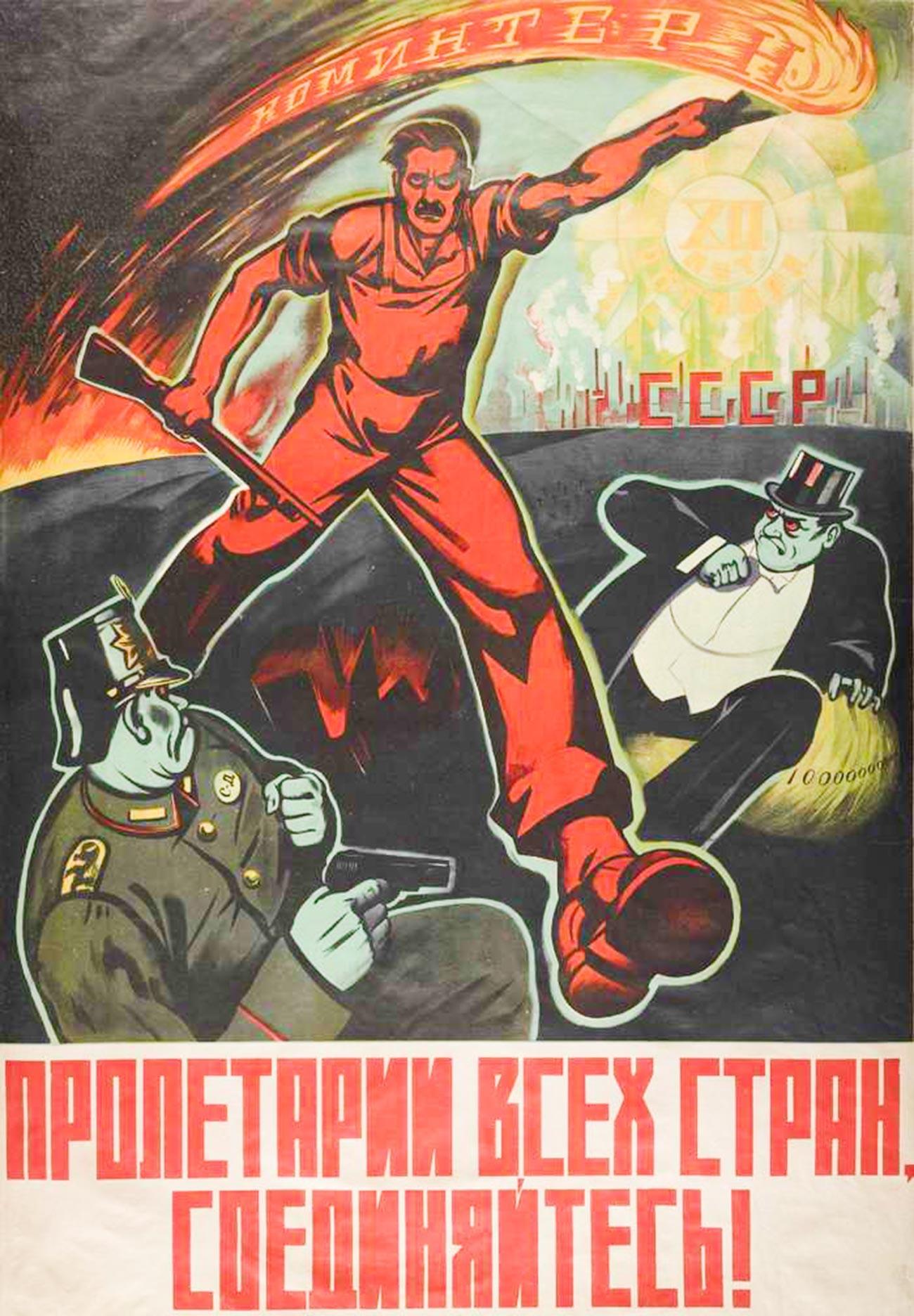 Komintern. Proletar dunia, bersatu!
